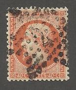 FRANCE - N°YT 23 OBLITERE AVEC ETOILE DE PARIS 2 - COTE YT : 15€ - 1862