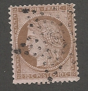 FRANCE - N°YT 58 OBLITERE AVEC ETOILE DE PARIS - COTE YT : 15€ - 1873