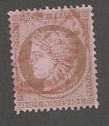 FRANCE - N°YT 58 OBLITERE CAD ROUGE DES IMPRIMES - COTE YT : 22€ - 1873
