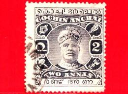 India - Cochin Anchal - Usato - 1922 - Sir Rama Varma II - 2 - Cochin