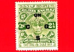 India - Cochin Anchal - Usato - 1933-38 - Maharaja Sri Rama Varma III - Sovrastampato - 2 ¼ - Cochin