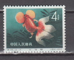 China 1960,1V,Mi.536, 38-12-3,goldfish,goudvis,goldfisch,MNH/Postfris(D2376) - Poissons