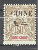 Chine: Yvert N° 59* - China (1894-1922)