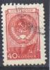 Rusia - URSS  -  1948  - Yvert - 1330 ( Usado )  Serie Corriente - 1923-1991 URSS