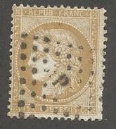 FRANCE - N°YT 59 OBLITERE LOSANGE P DE PARIS? - COTE YT : 8€ - 1871
