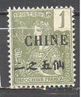 Chine: Yvert N° 63* - China (1894-1922)