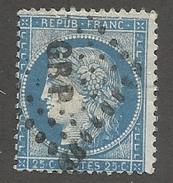 FRANCE - N°YT 60A OBLITERE AMBULANT GRP ET VARIETE FILET NORD ET PIQUAGE OUEST/SUD - COTE YT : 2€ - 1871