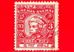 India - Cochin Anchal - Usato - 1948 - Maharaja Rama Varma IV - 3 - Cochin