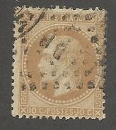 FRANCE - N°YT 28B OBLITERE AMBULANT BP + VARIETE 2EME 10 CENTIMES - COTE YT : 6€ - 1868