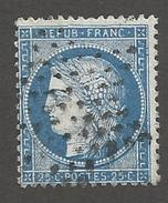 FRANCE - N°YT 60A OBLITERE ETOILE DE PARIS ET VARIETE FILET NORD - COTE YT : 2€ - 1871