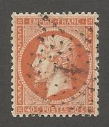 FRANCE - N°YT 23 OBLITERE ETOILE DE PARIS 1 - COTE YT : 15€ - 1862