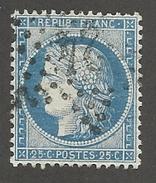 FRANCE - N°YT 60A OBLITERE ETOILE DE PARIS 24 - COTE YT : 2€ - 1871