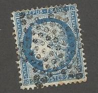 FRANCE - N°YT 60C OBLITERE ETOILE DE PARIS ET PIQUAGE FILET NORD - COTE YT : 2€ - 1874