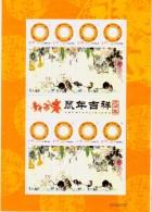 China 2008-1 New Year Of The Rat Special Full S/S C - Ongebruikt
