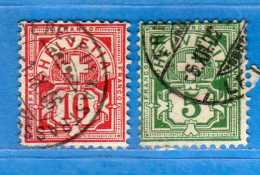 SUISSE°-1894-1899 - ZUM.61B-65B  / MI.54Y-53Y .  2 Scan. Cat. Zum. 2016  CHF.2,00.    Vedi Descrizione