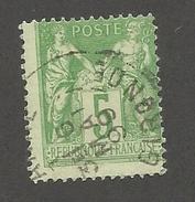 FRANCE - N°YT 106 OBLITERE AVEC CAD GIRONDE DU 06/05/1899 ET VARIETE DE PIQUAGE SUR LES 4 COTES - COTE YT : 3€ -