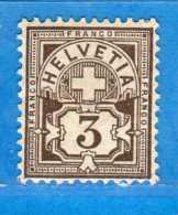 SUISSE**-1894-1899 - ZUM.59B  / MI.51Y .  2 Scan. Cat. Zum. 2016  CHF.4,00. Nuovo Senza GOMMA   Vedi Descrizione