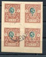 RUSSIA YR 1919,SOUTH RUSSIA SC 68,MI 8B,USED,BLOCK 4, SHIFTED CENTER