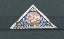 TANNU TUVA YR.1933,SC 37,MNH,35 KOP ON 18 KOP SURCHARGE WITH NEW VALUES - Tuva