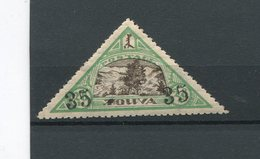 TANNU TUVA YR.1933,SC 38,MNH,35 KOP ON 28 KOP SURCHARGE WITH NEW VALUES - Tuva