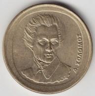 @Y@    Griekenland  20 Drachmai  1992     (3406) - Griekenland