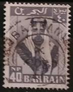 BAHRAIN. 1960 Shaikh Salman Bin Hamed Al-Khalifa USADO - USED - Bahrain (1965-...)
