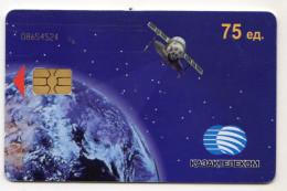 KAZAKHSTAN Ref MV Cards KAZ-C-2 Télécarte à Puce 75 U Satellite