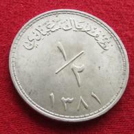Muscat Oman 1/2 Rial 1381   /  1961 - Oman