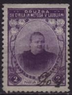 Marija Vilhar - Družba Sv. Cirila In Metoda SLOVENIA Ljubljana / Charity Label Cinderella Vignette - Used - Slovenia