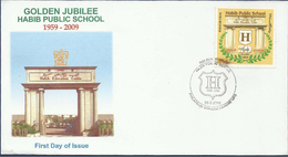 PAKISTAN 2009 MNH FDC FIRST DAY COVER GOLDEN JUBILEE HABIB PUBLIC SCHOOL KARACHI