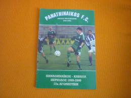 Panathinaikos-Kavala Football Match Programme 1999-2000 - Habillement, Souvenirs & Autres