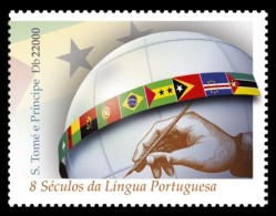 SAO TOME 2015 ** Countries Of Portuguese Language Flags Flaggen M/S - OFFICIAL ISSUE - A1641 - Briefmarken