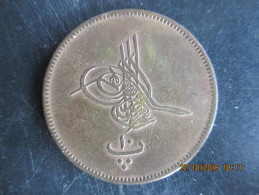Égypte, Abdoul Aziz, 10 Para 1277/٤ /1863 - Egypte