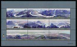 MACAU 2016 - Montagnes Et Rivières De China - Feuillet De 9 Val Neufs // Mnh - Unused Stamps