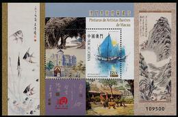 MACAU 2016 - Art, Peintures - BF Neufs // Mnh - 1999-... Chinese Admnistrative Region