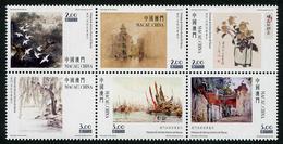MACAU 2016 - Art, Peintures - 6 Val Neufs // Mnh - Unused Stamps