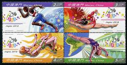 MACAU 2016 - Sports, J.O. Rio 2016 - 4 Val Neufs // Mnh - Unused Stamps
