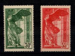 Francia Nº 354/5. Año 1937 - Unclassified