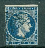 Greece Large Hermes Head 20 L. 1871 - 1872 Hellas 35   Pos 26 White Line Crossing Upper Inscription - Oblitérés