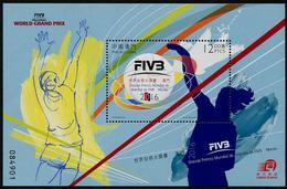 MACAU 2016 - Sports, Volleyball 2016 - BF Neufs // Mnh - 1999-... Chinese Admnistrative Region