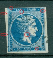Greece Large Hermes Head 20 L. 1871 - 1872 Hellas 35   Pos 61 - Used Stamps