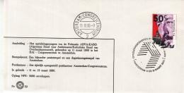Nederland - 11/12 Maart 1980 - Oprichtingscongres Federatie ABVA-KABO - Z 52 - Marcofilie - EMA (Print Machine)