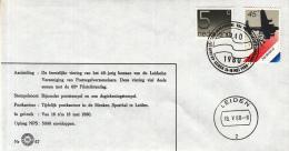 Nederland - 16/18 Mei 1980 - 40 Jaar Leidsche Vereeniging Van Postzegelverzamelaars - Z 67 - Marcofilie - EMA (Print Machine)