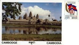 CAMBODGE  CAMBODIA  CAMBOGIA  SIEM REAP  Prasat Angkor Wat  Nice Stamp - Cambogia
