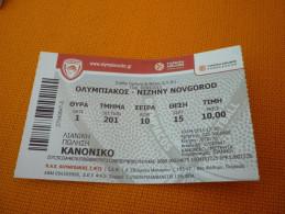 Olympiakos-Nizhny Novgorod Euroleague Basketball Ticket Stub 10/04/2015 - Tickets D'entrée