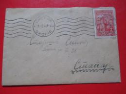 Envelope,Letter,Covers-Skopje To Stapar,Yugoslavia/ 1.Vazduhoplovna Skopje-1st Aviation Skopje - 1945-1992 Socialistische Federale Republiek Joegoslavië