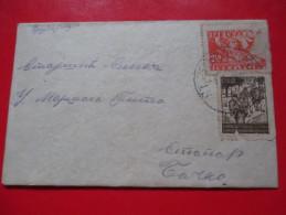T12-Covers,Envelope,Letter Army Military-Slovenia Sveti  Peter Na Krasu To Stapar,Yugoslavia 1949. V.P.1170-19 - 1945-1992 Repubblica Socialista Federale Di Jugoslavia