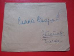 Covers-Smedervo To Stapar/Minobacacka Ceta.2 Bataljon,12 Vojvodjanske Brigade,?? Divizija ,1945. - 1945-1992 Socialistische Federale Republiek Joegoslavië