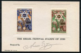 1950 Israel Festival Of Stamps Souvenir Card SIGNED By Designer Shique - Israel