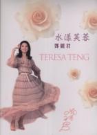 2016 Rep.Of CHINA(Taiwan)-Teresa Teng Personal Greeting Stamps(A) - 1945-... República De China